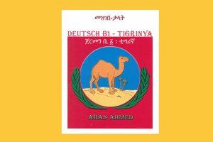 Buchcover Wörterbuch Deutsch B1 / Tigrinya . Foto: Verlag